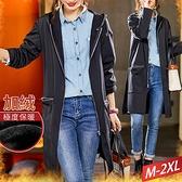 拉鍊雙口袋連帽外套 M~2XL【954848W】【現+預】-流行前線-