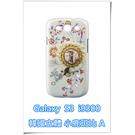 [ 機殼喵喵 ] Samsung Galaxy S3 i9300 手機殼 三星 韓國立體外殼 小鹿斑比 A