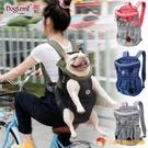 外出後背包寵物通用背包小型犬胸前包貓咪【小獅子】