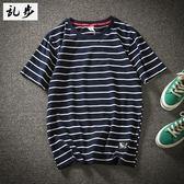夏季韓版潮牌男情侶男士條紋短袖T恤薄港風寬鬆棉質男生半袖體恤