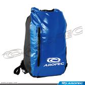 20公升 防水後背包/防水袋/乾式袋 DBG-WG062-20L【AROPEC】