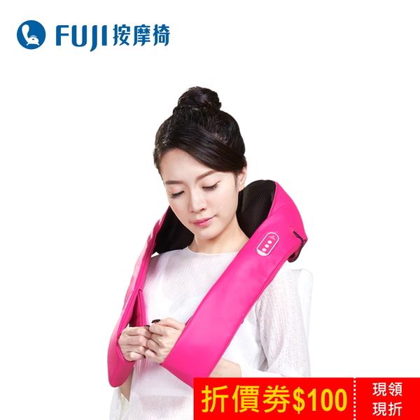 網路獨賣◢ FUJI 肩頸揉捏按摩器 FG-277