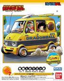 組裝模型 七龍珠載具收藏集Vol.7 龜仙人的廂型車 TOYeGO 玩具e哥