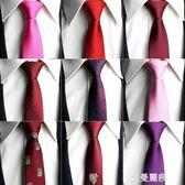 高檔酒紅色領帶男結婚新郎正裝韓版窄版5/6CM粉色婚禮時尚禮盒裝 金曼麗莎
