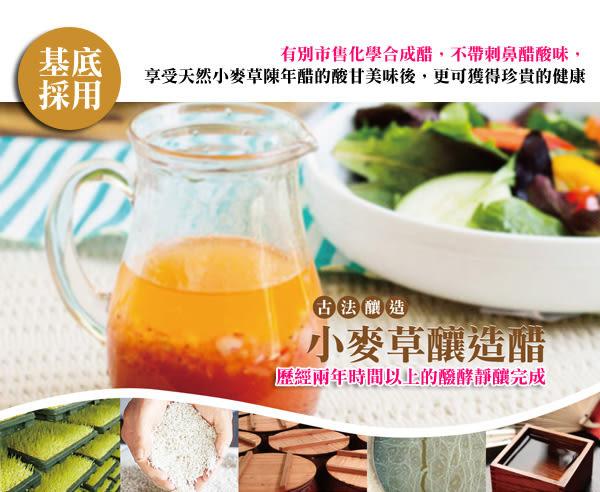 【醋勁魅力】好窈窕梅棗醋(500ml/瓶)◆陳釀24個月以上天然無負擔