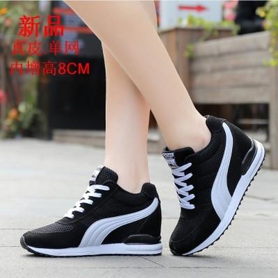 秋季韓版內增高女鞋8-10CM運動鞋女跑步鞋學生休閒旅游透氣網單鞋 伊衫風尚