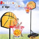 籃球框直立式籃球架.籃球板.籃球框.球類運動遊戲.健身運動用品.兒童遊戲.推薦哪裡買熱銷便宜