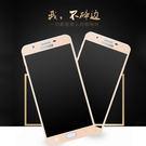 絲印 鋼化膜 Samsung Galaxy J7 Prime 玻璃貼 9H 防爆 防刮 滿版 G610Y 保護貼 保護膜 螢幕貼