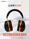 超強防噪音隔音耳罩睡覺睡眠工業專業級宿舍學習專用耳機降噪靜音 果果輕時尚