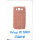 [ 機殼喵喵 ] Samsung Galaxy S3 i9300 手機殼 三星 外殼 鱷魚紋 粉色