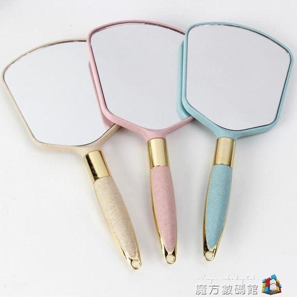 手拿鏡便攜隨身梳妝化妝鏡紋繡用品工具 魔方數碼館