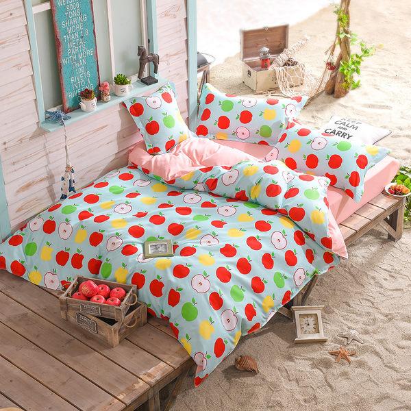 柔絲絨 被套床包組 雙人四件式-水果特調系列-蘋果白蘭地/ RODERLY
