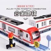 高鐵合金火車頭動車地鐵輕軌電車頭磁力聲光回力汽車模型男孩玩具jy【八折搶購】