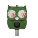 [9東京直購] 強光及超聲波驅狗器 IP66 太陽能/USB兩用 10米感知 五種模式 驅趕鳥 貓 老鼠