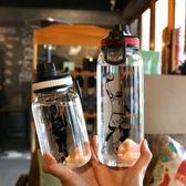 戶外運動款大容量玻璃杯車載耐熱過濾網茶杯