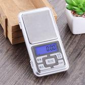✭慢思行✭【X24-2】便攜迷你口袋電子秤 精準 廚房 家用 實驗 精度 磅秤 實用 輕巧 重量