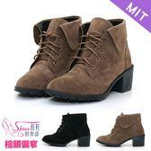 短靴.台灣製MIT.反摺雕花絨布短靴.黑絨/可可絨【鞋鞋俱樂部】【028-5626】楦頭偏窄