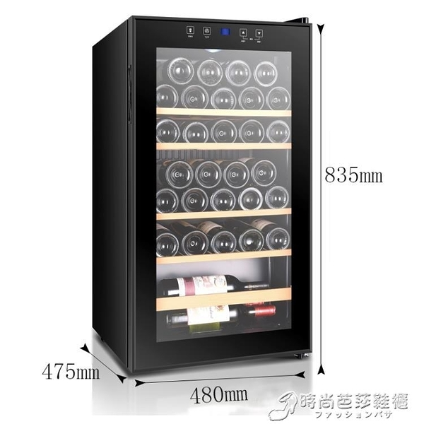 Candor/凱得紅酒櫃電子恒溫家用冷藏保鮮冰吧壓縮機透明玻璃面板 時尚芭莎