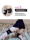 舞蹈護膝運動女兒童
