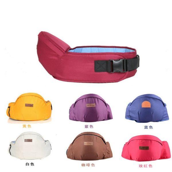 外出用品 背袋 多功能腰托袋 腰背袋 腰凳 媽媽外出必備 三色 寶貝童衣