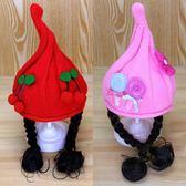 雙十二年終盛宴 寶寶帽子秋冬嬰兒帽子女寶寶毛線帽兒童女童假發女孩小辮子ins 初見居家