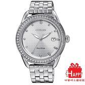 CITIZEN 星辰 LADY ♥♥女伶優雅華麗晶鑽時尚腕錶  ♥  FE6111-87A  -銀