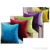 純色天鵝絨沙發靠墊抱枕靠枕辦公室靠背長方形腰枕套含芯 童趣潮品