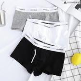 【三條裝】男士內褲平角褲純棉透氣舒適四角【聚寶屋】