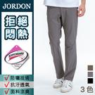 【JORDON 橋登】男款 輕薄速乾長褲(2883 灰)