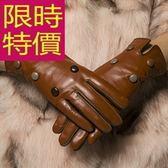 真皮手套-秋冬保暖鉚釘保暖素面女手套3色63d60[巴黎精品]