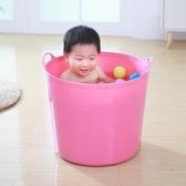 家用大號加厚兒童洗澡桶寶寶浴桶泡澡桶塑料沐浴桶浴盆澡盆jy【全館免運】