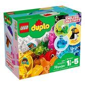 【愛吾兒】LEGO 樂高 得寶系列 10865 趣味創作盒