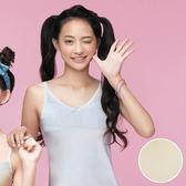 嬪婷-學生系列晶球牛奶M-3L細帶長版背心(柔和黃)BT1162-WR