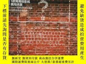 二手書博民逛書店CHIP新電腦罕見2013.05Y33400 出版2013