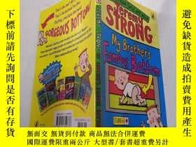 二手書博民逛書店my罕見brother s famous bottom : 我哥哥著名的屁股.Y200392