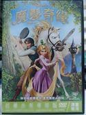 影音專賣店-P04-093-正版DVD*動畫【魔髮奇緣/Tangled】-迪士尼