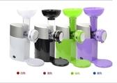 冰淇淋機 水果冰淇淋機家用電動刨冰機YTL·皇者榮耀3C