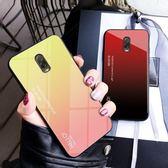 漸變鋼化玻璃殼 三星 Galaxy J7 plus 手機殼 彩虹漸變 j7+ 個性 全包 軟邊 漸變殼 保護套