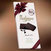 Belgian‧白儷人85%黑巧克力