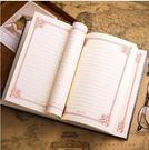 古風復古創意筆記本子古典厚記事本加厚超厚文具簡約考研日記歐式