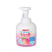 貝親 桃葉泡沫沐浴乳(瓶裝)450ml