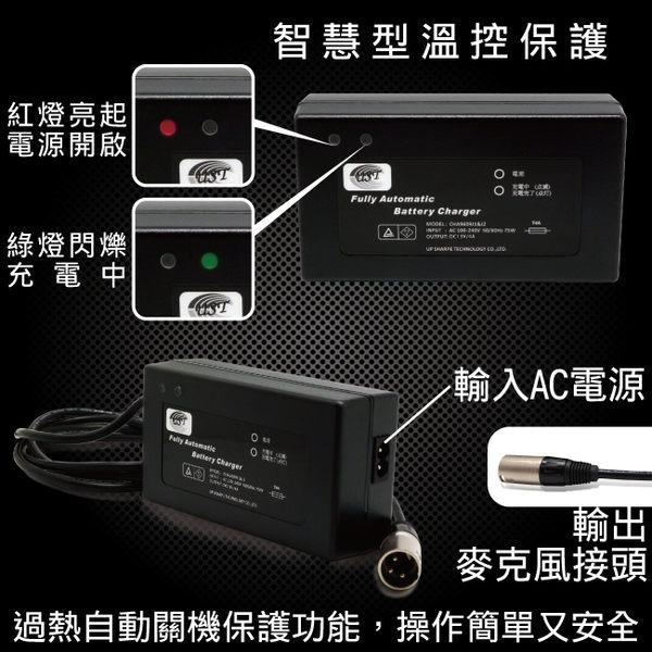 電動機車 充電器SW12V4A (60W) 可充 鋰電池.鋰鐵電池.鉛酸電池【台灣製】