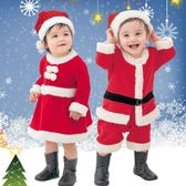 聖誕節兒童服裝男童女童裝扮小朋友聖誕老人衣服套裝幼兒園演出 城市科技