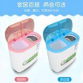 微型小洗衣機小型半自動寶寶兒童嬰兒雙桶雙缸洗脫一體帶甩干