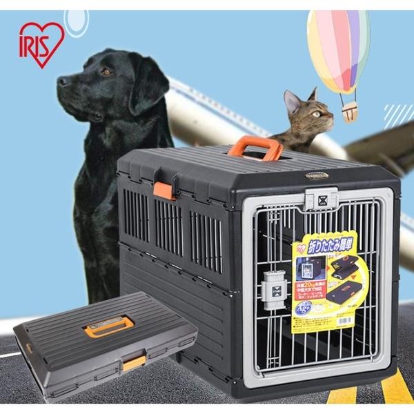 【培菓寵物48H出貨】【IRIS】折疊收納式運輸提籠_FC-670運輸籠 促銷價