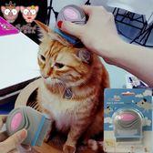除舊迎新 貓梳子毛球驅跳蚤虱子梳除毛器寵物貓專用梳虱貓咪用品