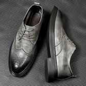 布洛克皮鞋男韓版潮流百搭青年商務男士休閒皮鞋英倫新郎婚鞋 新品促銷