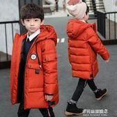 兒童棉衣外套童裝男童棉衣新款冬裝兒童中長款棉服男孩冬季棉襖外套韓版潮多莉絲旗艦店