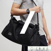 手提旅行包輕便大容量運動健身包