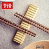 雞翅木筷子 健康無漆無蠟餐具套裝 原木筷10雙 街頭布衣